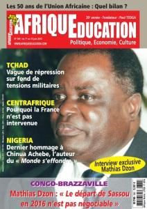Dzon-AfriqueEducation1